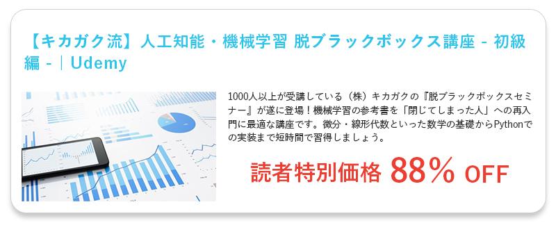 元リクルート最年少執行役員 Kaizen須藤氏が語る「次の10年で活躍するために不可欠なスキル」 17番目の画像