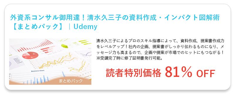 元リクルート最年少執行役員 Kaizen須藤氏が語る「次の10年で活躍するために不可欠なスキル」 20番目の画像