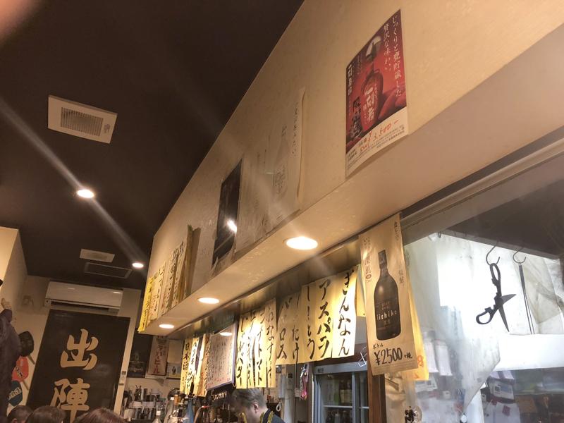 高円寺、アルコールコール。レバテキと鶏たたきとハートフルな接客が楽しい店「出陣」 3番目の画像
