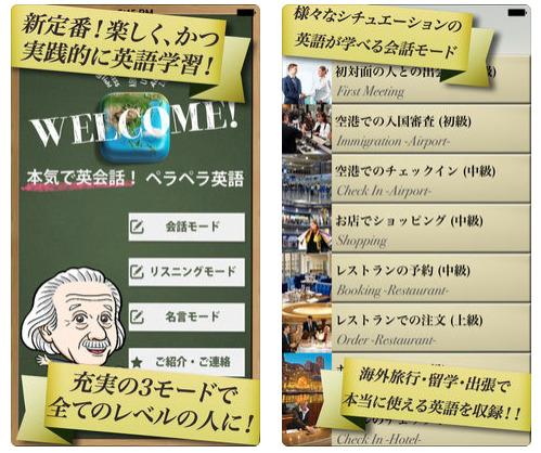 正しい英語の発音が身につく!ネイティブに近づく英語の発音練習方法 6番目の画像