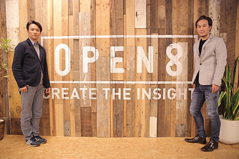 高松雄康×本間真彦 対談「オープンエイト創業の想いとこれから目指し求めていくこと」後編 1番目の画像