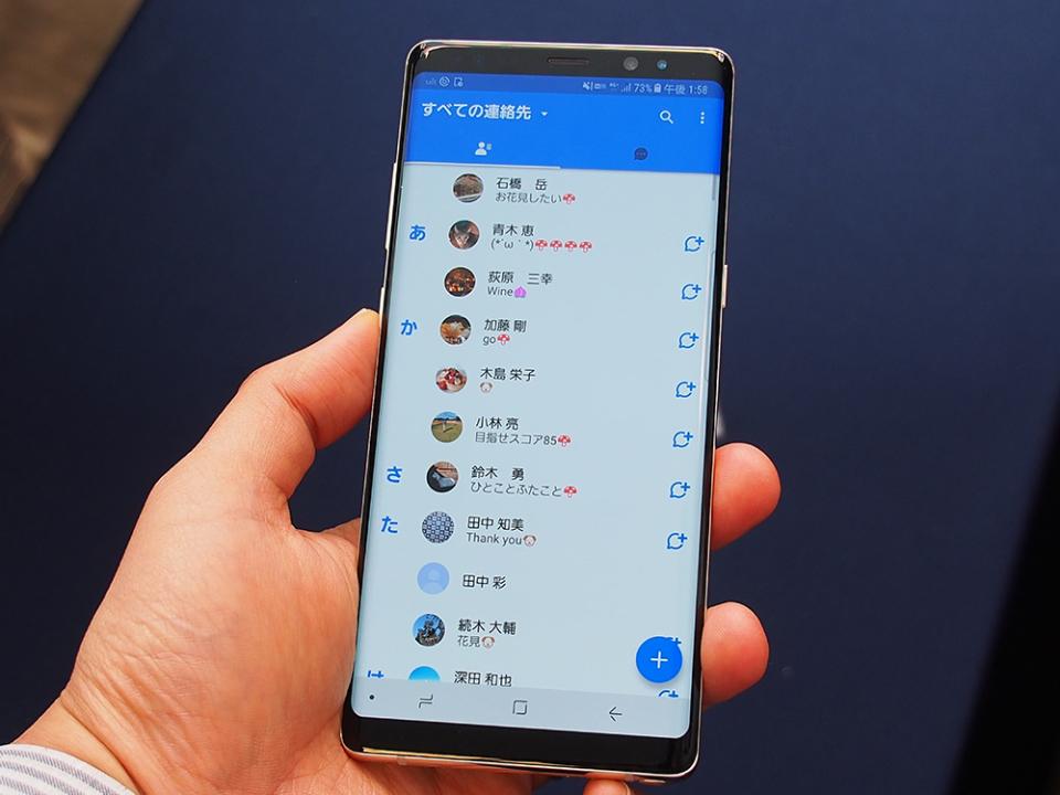 石野純也のモバイル活用術:LINEとどう違う?KDDIなど大手3社がスタートさせる「+メッセージ」を解説 2番目の画像