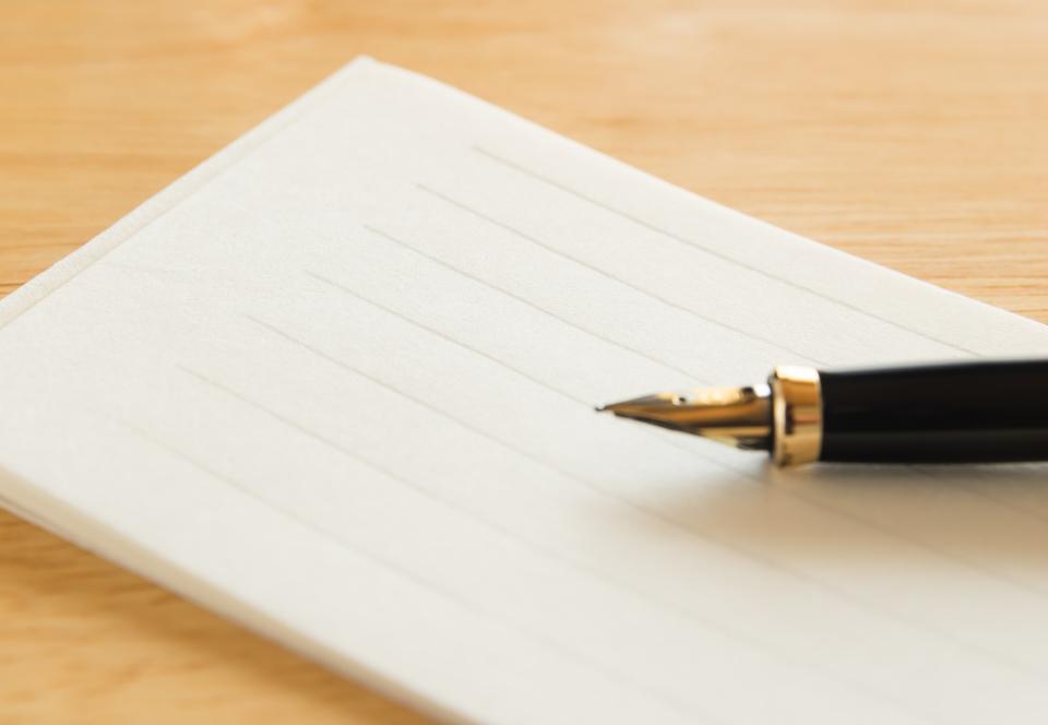 【例文】資料送付の際に同封する「手紙(一筆箋、添え状)」の書き方 1番目の画像