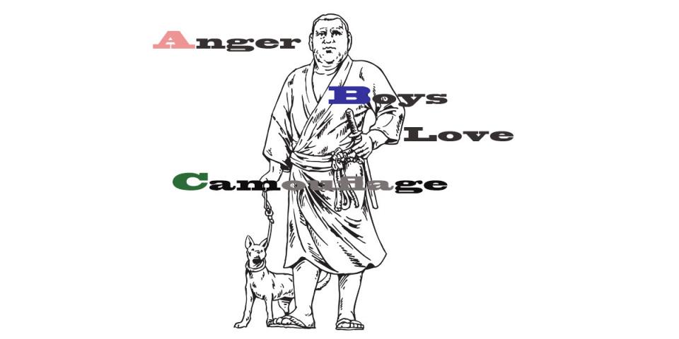 【レアニッポン】何かと話題の西郷隆盛のレアなクセ キーワード別AtoZ 1番目の画像