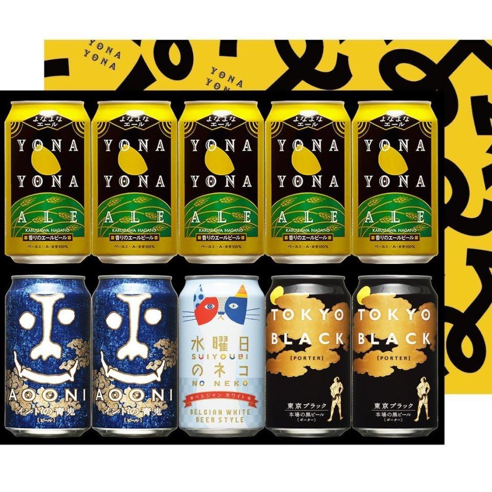 父の日ギフトの王道「ビール」:父親に贈るプレミアムなビール&ギフト特集 4番目の画像