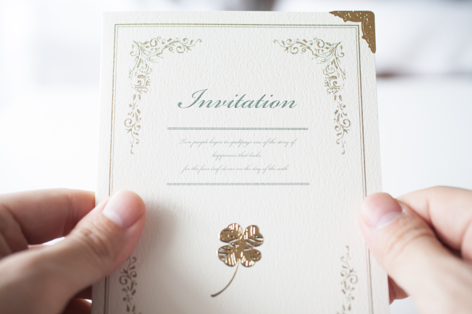 【職場の同僚・上司などの関係別】結婚式の招待状返信メッセージ文例集&書き損じの対処法 1番目の画像