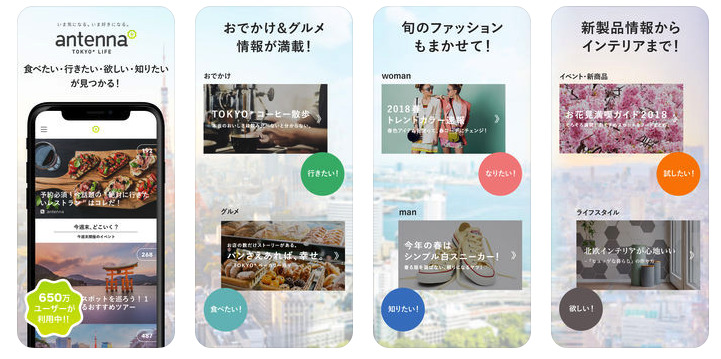 【種類別】いつでも情報収集ができる無料ニュースアプリ8選 15番目の画像