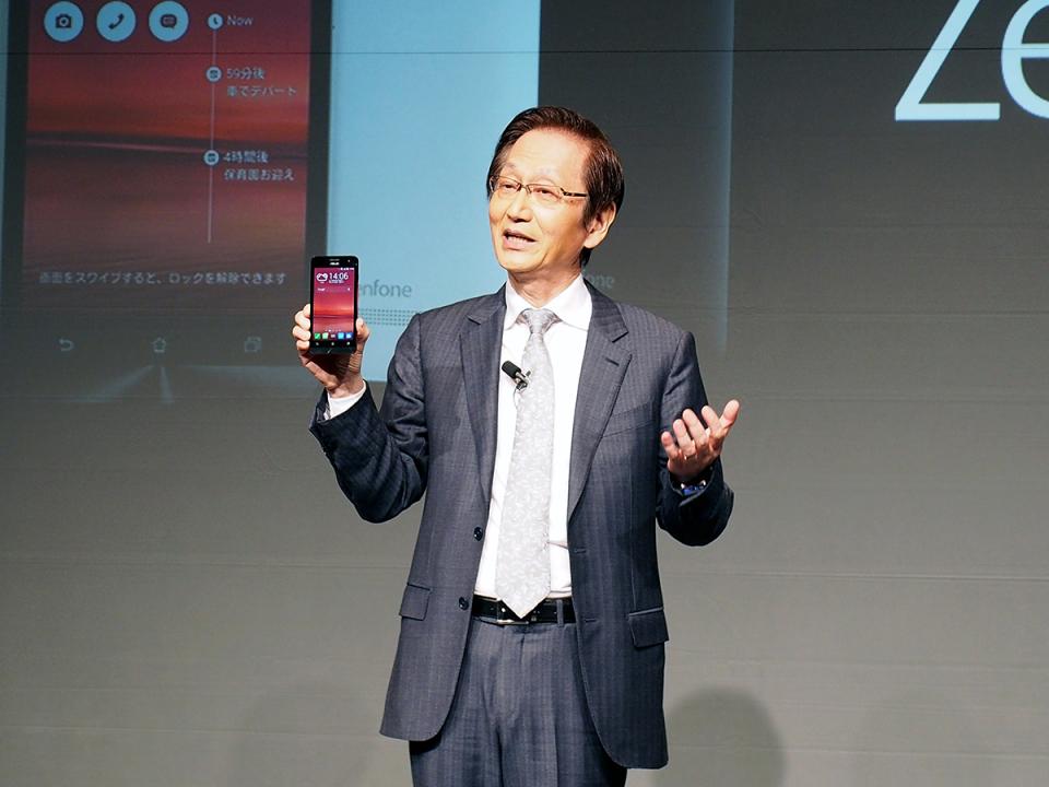 石野純也のモバイル活用術:ASUS渾身のZenFone 5はAIとスマホを融合させた有能SIMフリースマホ 3番目の画像