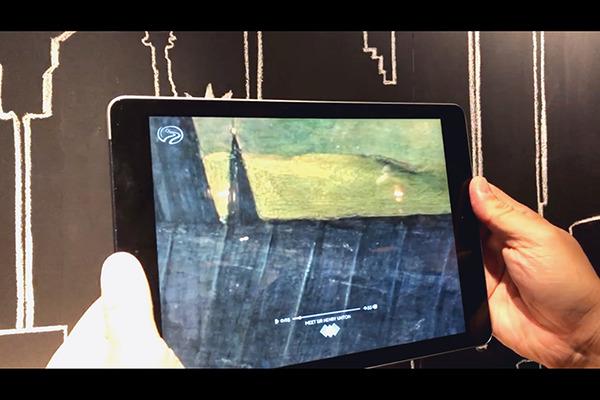 西田宗千佳のトレンドノート:iPhone/iPadのARアプリは進化していた!使える・遊べるアプリ3本 10番目の画像