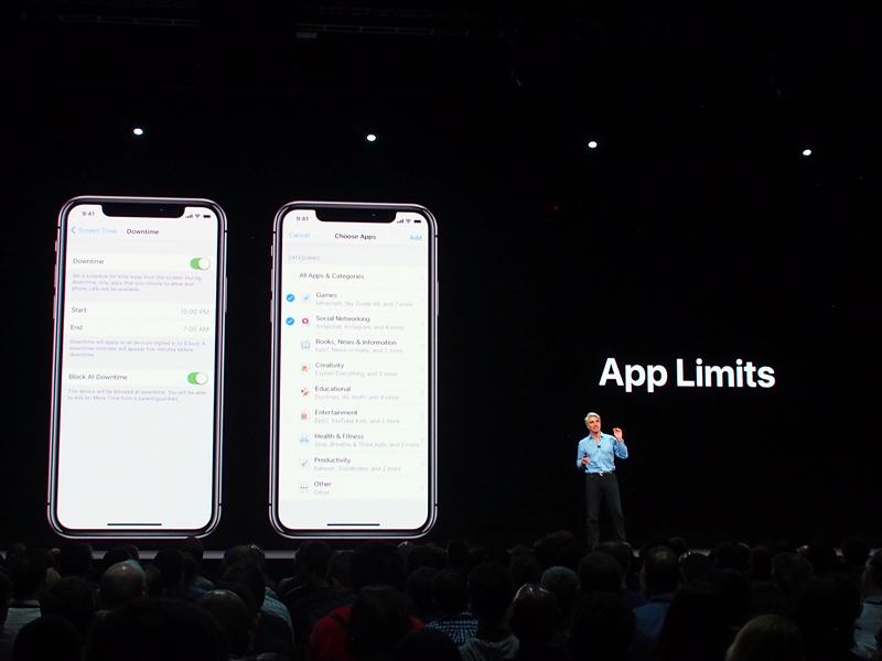 石野純也のモバイル活用術:WWDC「iOS 12」発表でAppleが打ち出した「顧客中心主義」の中身とは? 5番目の画像