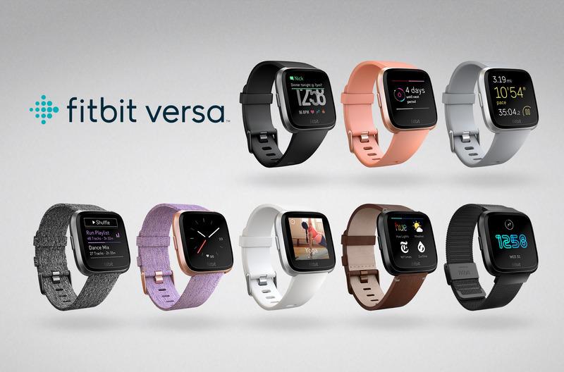 Apple Watchのライバル登場?スマートウォッチ「Fitbit Versa」が6月15日発売! 1番目の画像