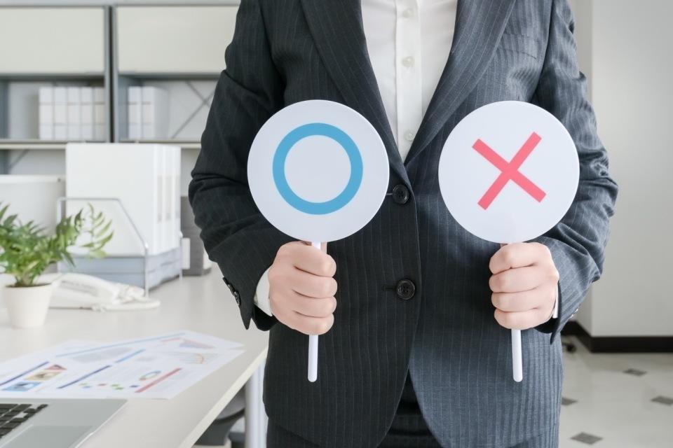 「Uターン・Iターン転職」とは?転職で失敗しないために考えておきたいメリット・デメリット 4番目の画像