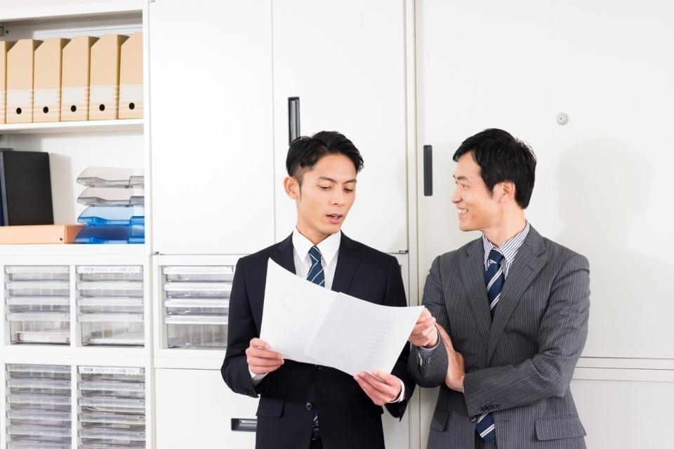 「就業規則」は転職前に必ずチェック! 就業規則の内容と注意点 7番目の画像