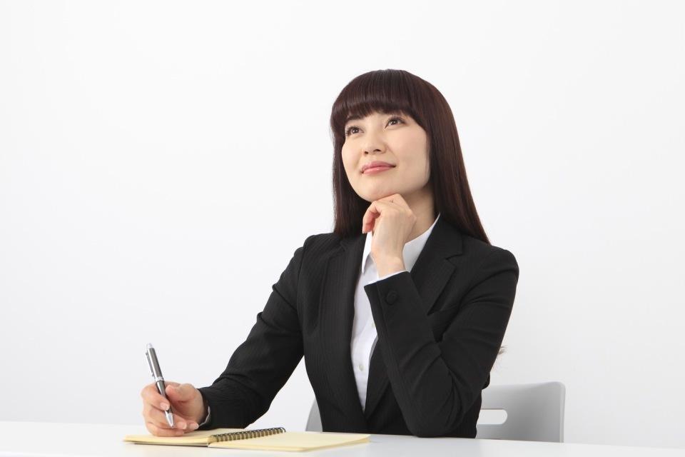 「就業規則」は転職前に必ずチェック! 就業規則の内容と注意点 9番目の画像