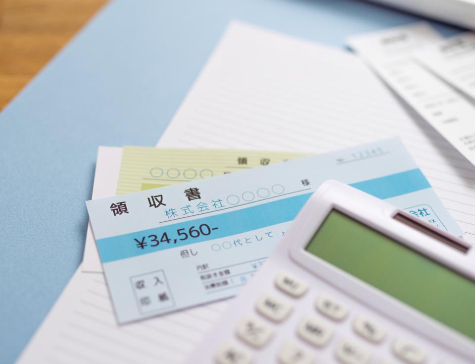 【領収書に収入印紙を貼る理由】印紙が必要になるのは○万円から! 2番目の画像