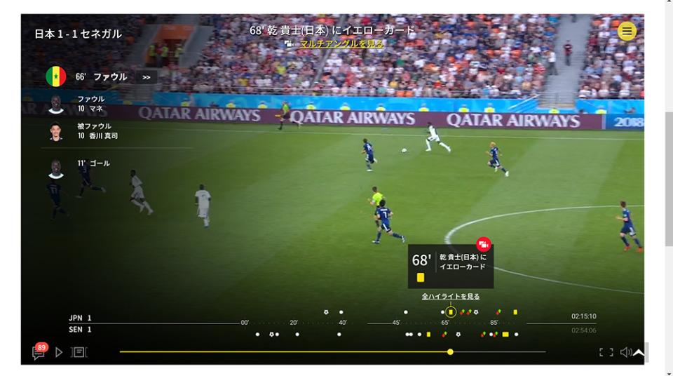 西田宗千佳のトレンドノート:ワールドカップを楽しむなら「NHKのネット配信」を使おう! 7番目の画像