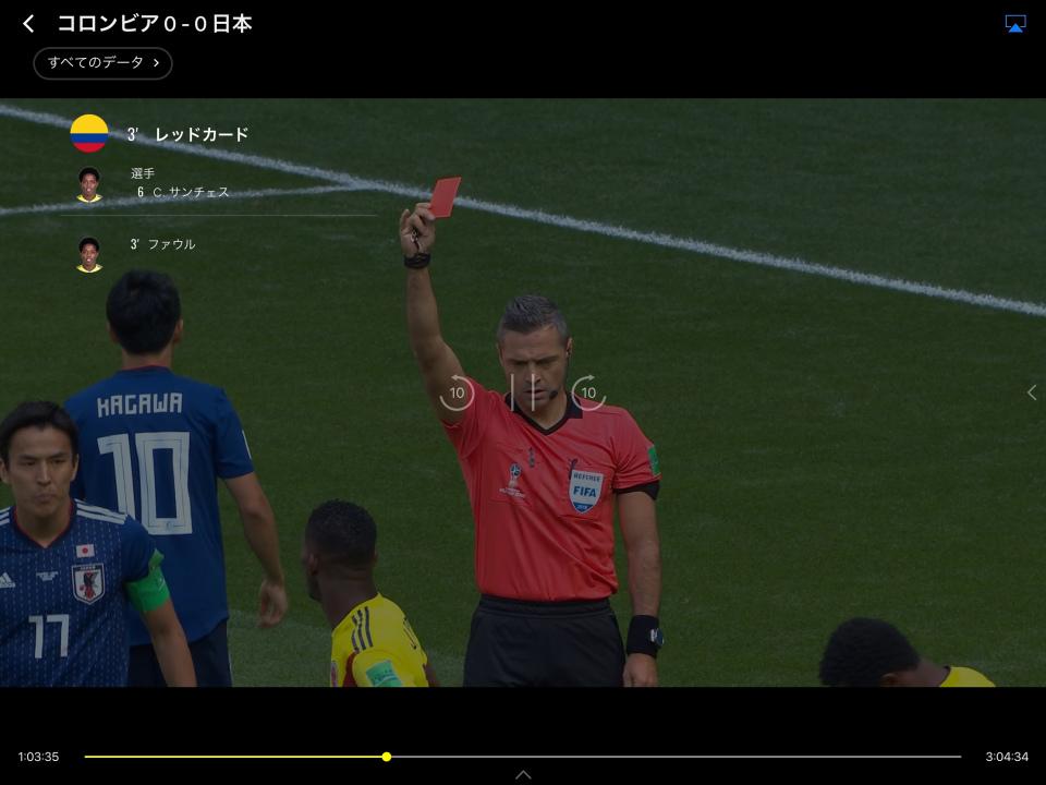 西田宗千佳のトレンドノート:ワールドカップを楽しむなら「NHKのネット配信」を使おう! 8番目の画像