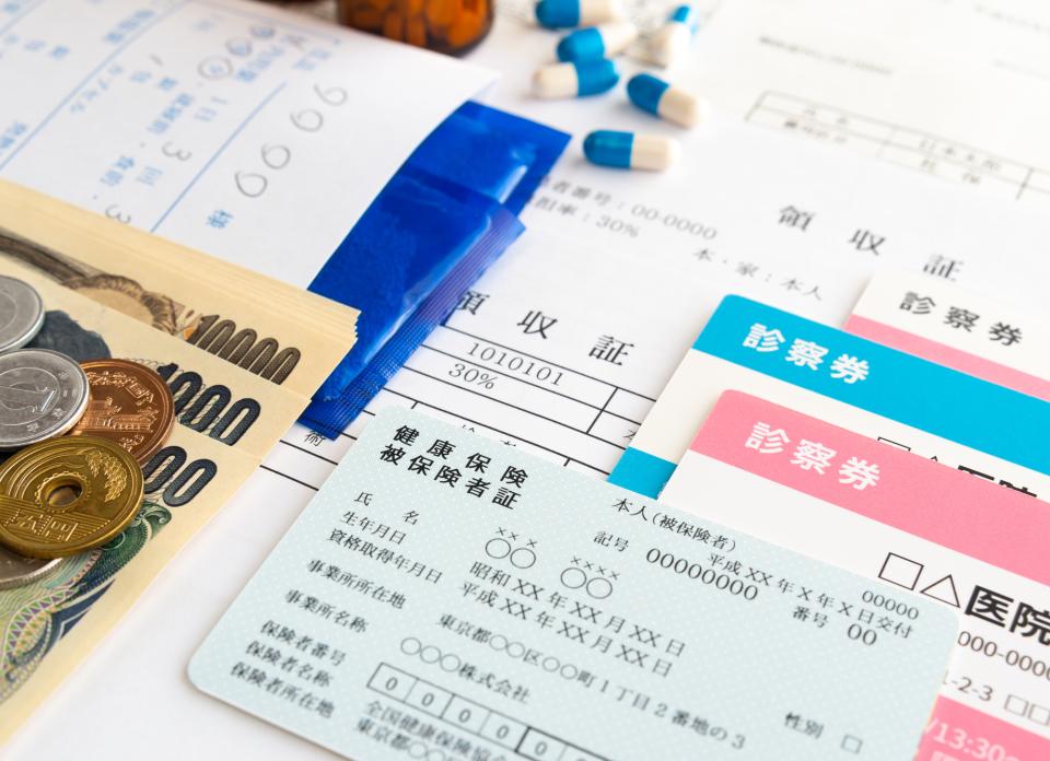 「健康保険被保険者証明書」の発行方法:保険証が発行されるまでに病院に行きたい場合の対処法とは? 2番目の画像
