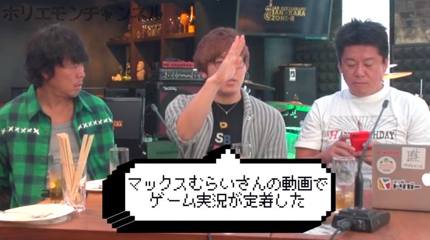 ヒカキンが明かすYouTubeの「ゲーム実況」が人気の理由 3番目の画像