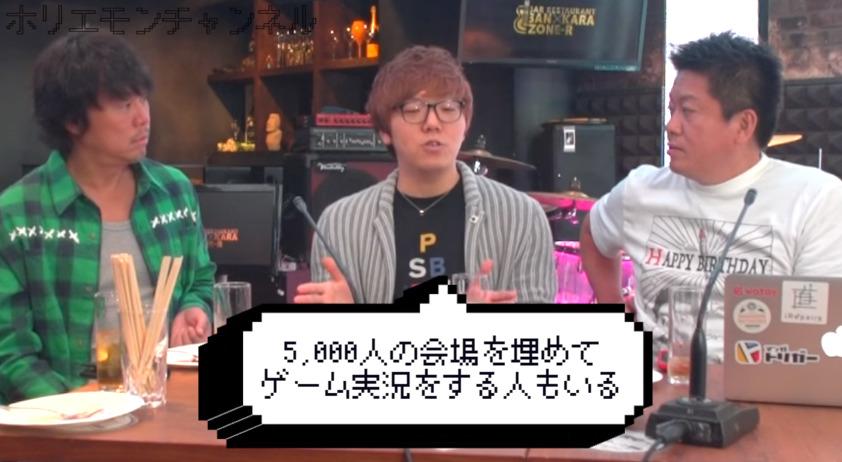 ヒカキンが明かすYouTubeの「ゲーム実況」が人気の理由 1番目の画像