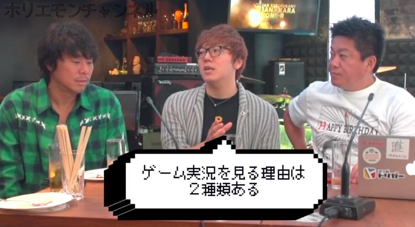 ヒカキンが明かすYouTubeの「ゲーム実況」が人気の理由 4番目の画像