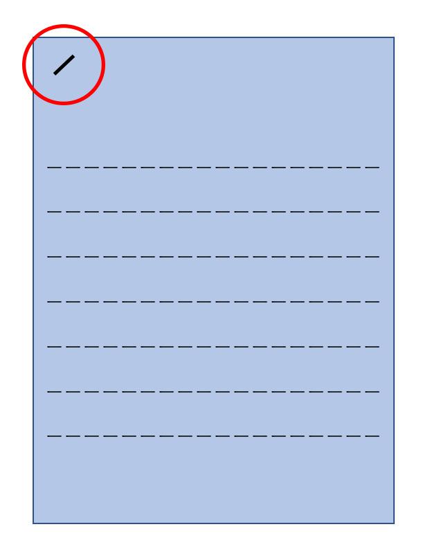 【ホチキスの止め方】正しい位置は右上?左上?ホチキス止めのマナー 3番目の画像
