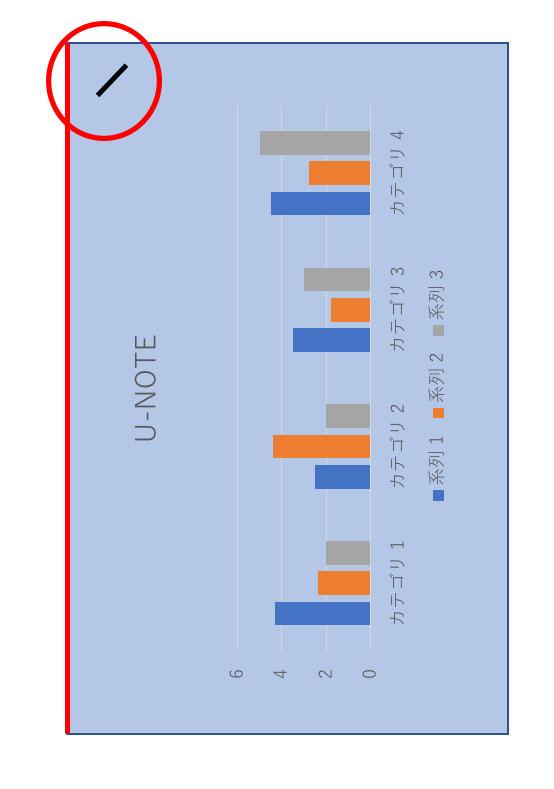 【ホチキスの止め方】正しい位置は右上?左上?ホチキス止めのマナー 5番目の画像