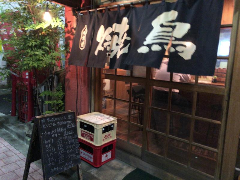 高円寺、アルコールコール。懐かしの味、バイスサワーでしっとり飲み「やきとり Sugi」 10番目の画像