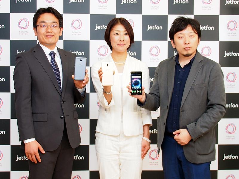 石野純也のモバイル活用術:海外渡航に便利なクラウドSIMを内蔵したスマホ「jetfon」 1番目の画像