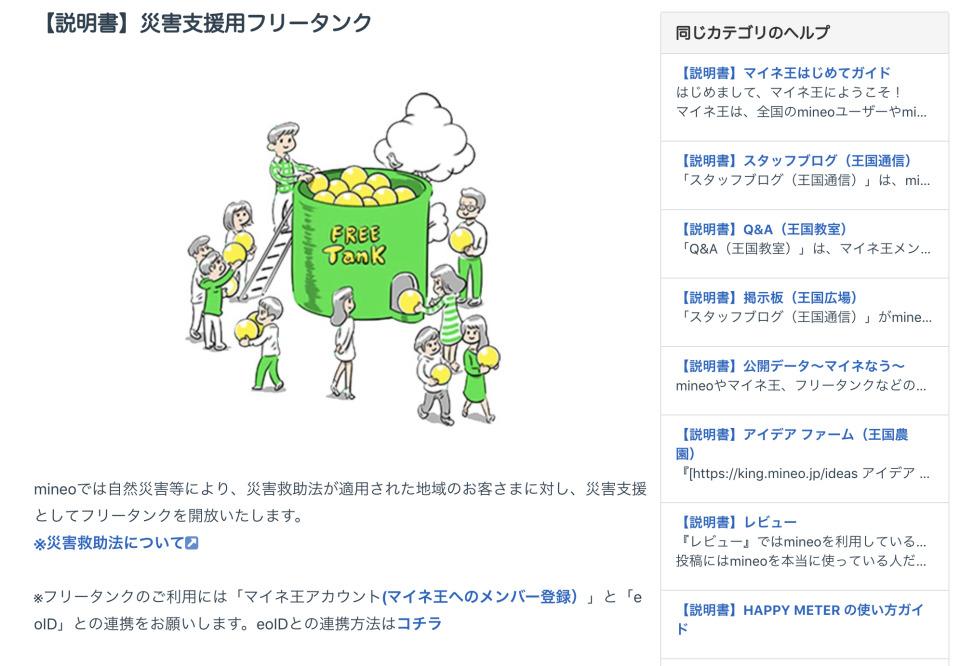 西田宗千佳のトレンドノート:災害時、携帯電話事業者に求められること 3番目の画像