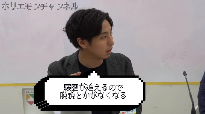 ビットコインで日本崩壊?ホリエモンとALIS代表安昌浩が教える「ビットコインの現状」。 3番目の画像