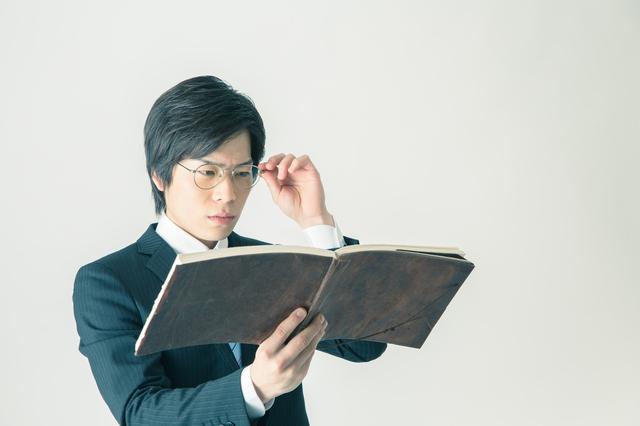メガネをかけている方が履歴書の写真を綺麗に撮る方法 4番目の画像