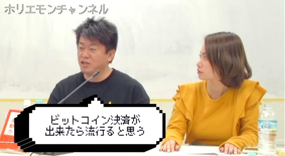 ホリエモンとAMPLE霜田元毅、小田吉男が語る「仮想通貨ビジネス」の今 1番目の画像
