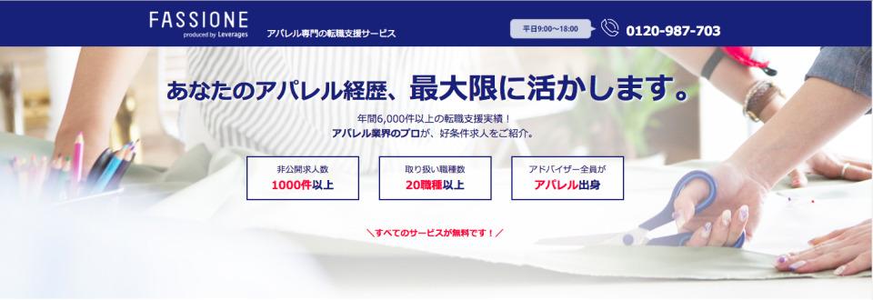 【年齢・スキル別】おすすめの転職サイト・転職エージェント41選 38番目の画像