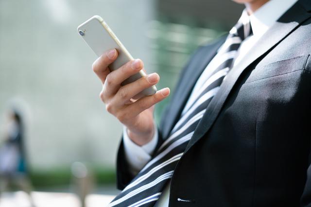 「各位様」はNG!ビジネスメールや文書で使う「各位」の意味・使い方 5番目の画像
