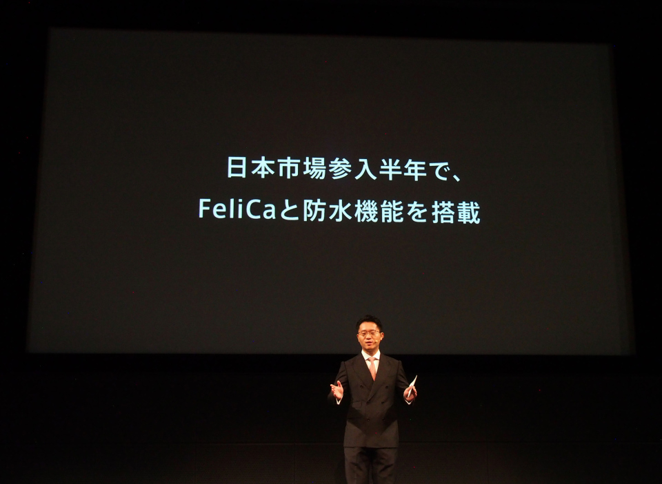 """石野純也のモバイル活用術:中国スマホメーカーOPPOから新機種、そこから見えた日本市場に賭ける""""本気"""" 3番目の画像"""