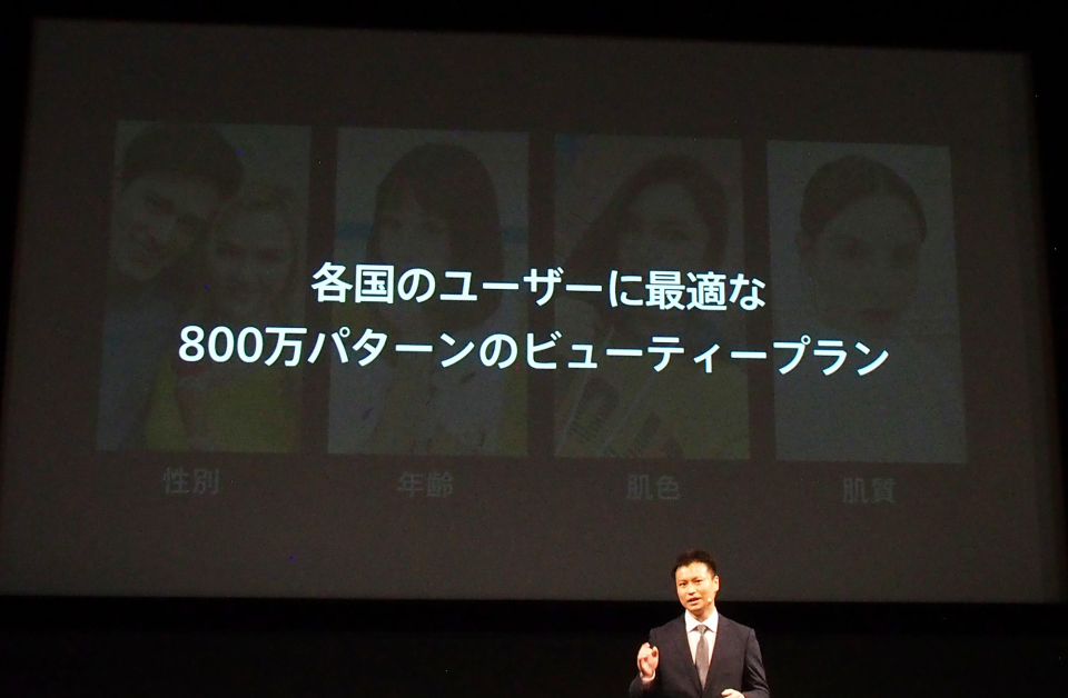 """石野純也のモバイル活用術:中国スマホメーカーOPPOから新機種、そこから見えた日本市場に賭ける""""本気"""" 5番目の画像"""