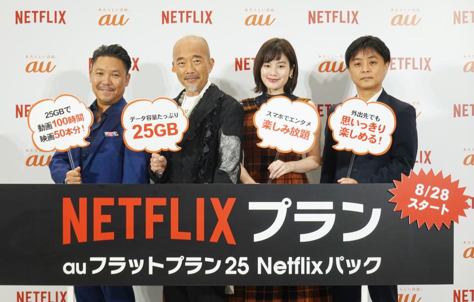 西田宗千佳のトレンドノート:YouTube見放題を投入するソフトバンクの意図と「通信料金値下げ」議論の関係 4番目の画像