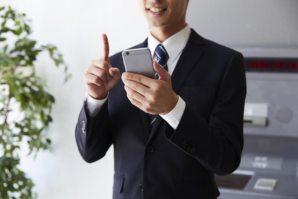 昇給を勝ち取るために使える!「交渉メール」を送る時に意識しておきたい2つのポイント 1番目の画像