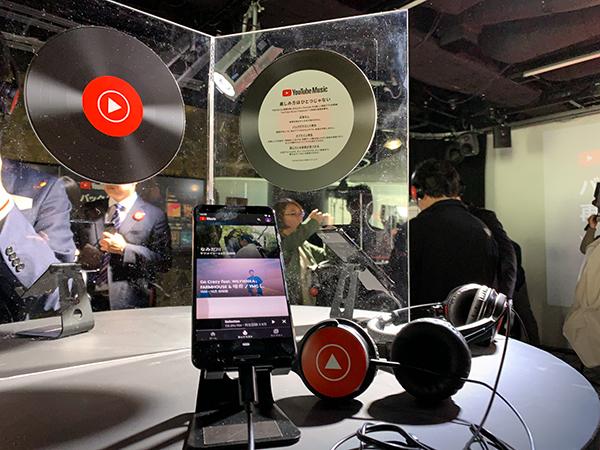 西田宗千佳のトレンドノート:「YouTube Music」は日本の音楽を救うのか 2番目の画像
