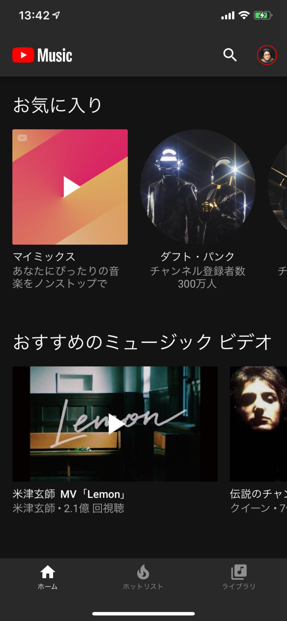 西田宗千佳のトレンドノート:「YouTube Music」は日本の音楽を救うのか 3番目の画像