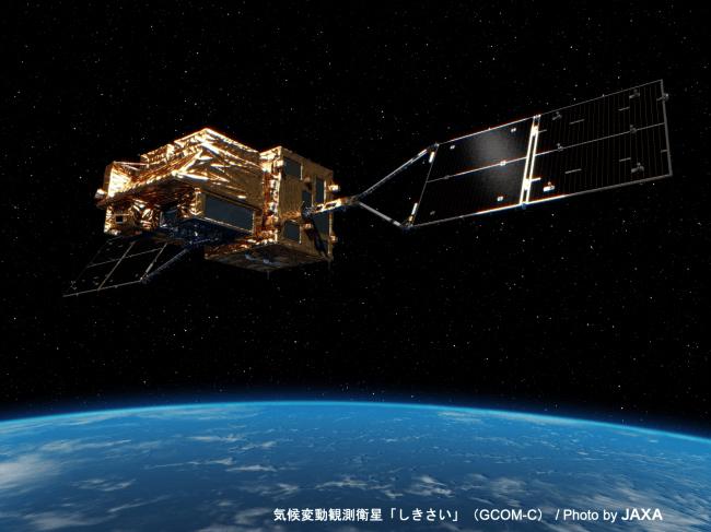 ウミトロンと宇宙航空研究開発機構が、気候変動観測衛星「しきさい」データの水産養殖向けPoC(概念実証)を実施 1番目の画像