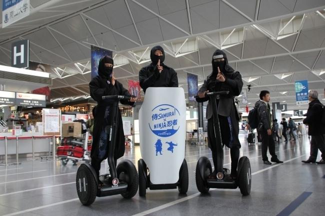 忍者がセグウェイに乗って空港案内。中部国際空港セントレアで新たな忍者ツーリズムが始動 1番目の画像