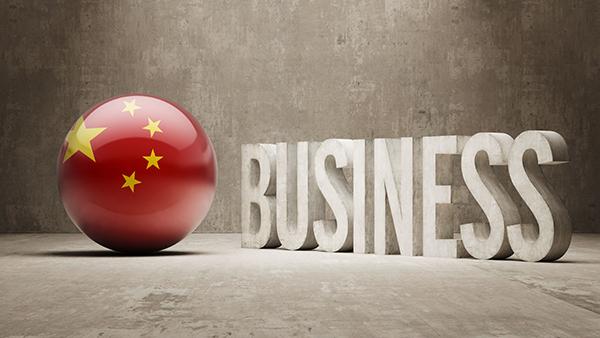 国際物流事業の効率化・業務改善に期待。住友商事、中国でデジタル技術を活用した国際物流事業者YunQuNa社に出資決定 1番目の画像