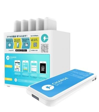 モバイルバッテリーシェアリング「ChargeSPOT」が福岡市で展開開始、災害時には48時間バッテリーの無料貸し出しも予定 2番目の画像