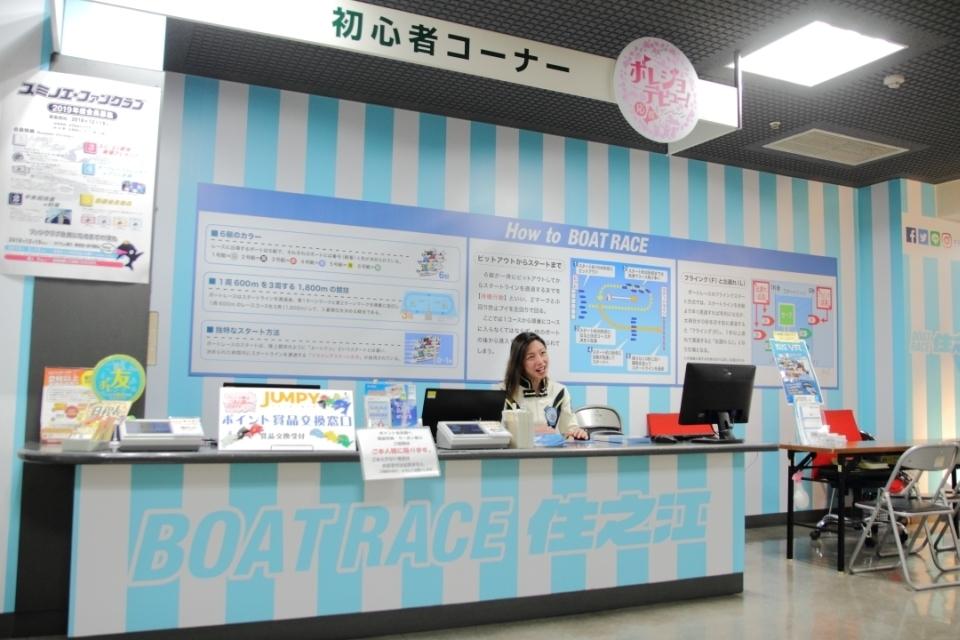 """出張のアフターシックスにちょっと息抜き…ビジネスパーソンに勧めたい""""大阪街歩き""""スポット4選 13番目の画像"""