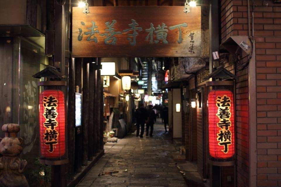 """出張のアフターシックスにちょっと息抜き…ビジネスパーソンに勧めたい""""大阪街歩き""""スポット4選 24番目の画像"""