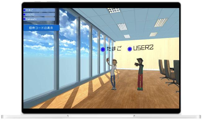 一体感と会話の創出がコンセプトの働き方改革ツールが登場!3Dバーチャルオフィス「Metaria」α版 がついに公開 1番目の画像