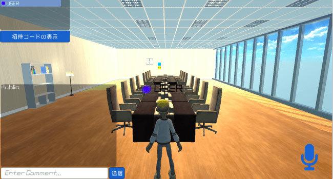 一体感と会話の創出がコンセプトの働き方改革ツールが登場!3Dバーチャルオフィス「Metaria」α版 がついに公開 2番目の画像