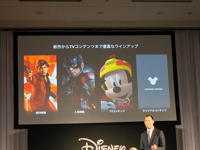 石野純也のモバイル活用術:ドコモとディズニーがタッグを組む狙いとは 4番目の画像